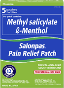 Salonpas Pain Relief Patch Philippines