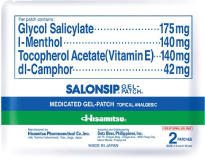 Salonsip Gel-Patch Philippines